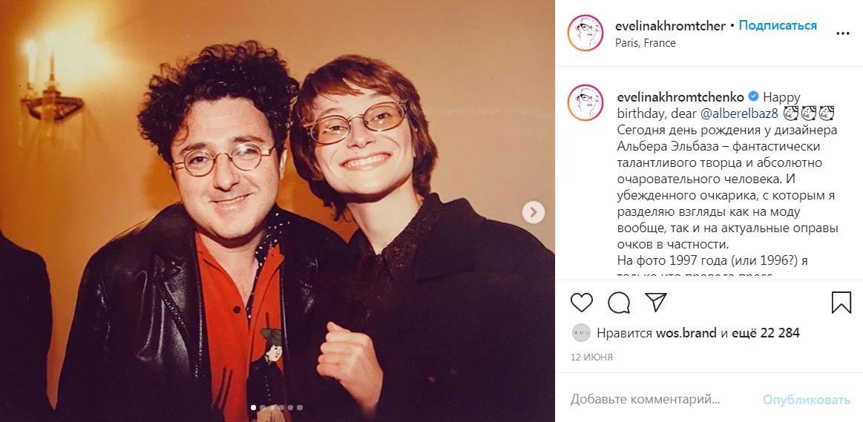 Эвелина Хромченко до кардинальной смены имиджа.