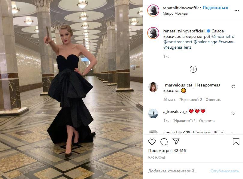 Видео: Рената Литвинова вобразе Марлен Дитрих прогулялась вмосковском метро