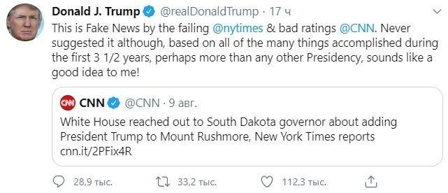 «Хорошая идея!»— Трамп захотел увековечить свой профиль нагоре Рашмор