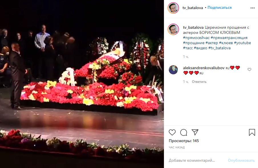 ВМоскве простились снародным артистом РФБорисом Клюевым— видео