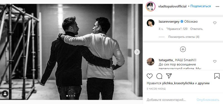«Братья пооружию»: Топалов показал серию трогательных фото сЛазаревым