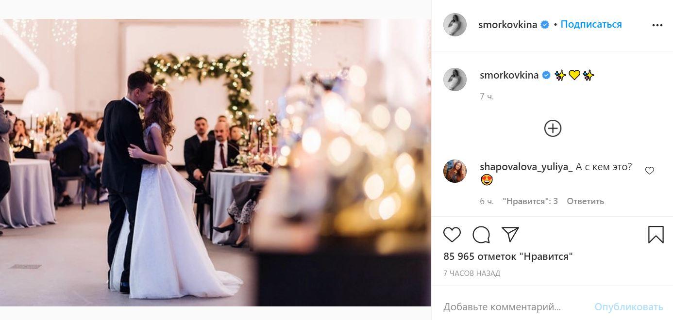Звезда сериала Сваты Кошмал публиковала в сети фото со своей свадьбы