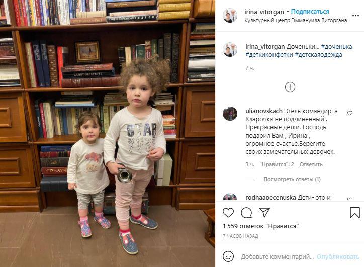 «Две куколки»: жена Эммануила Виторгана показала подросших дочерей— фото