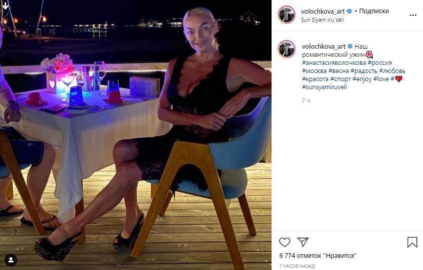 Бойфренд вшлепанцах: Волочкова показала романтический ужин наМальдивах— фото