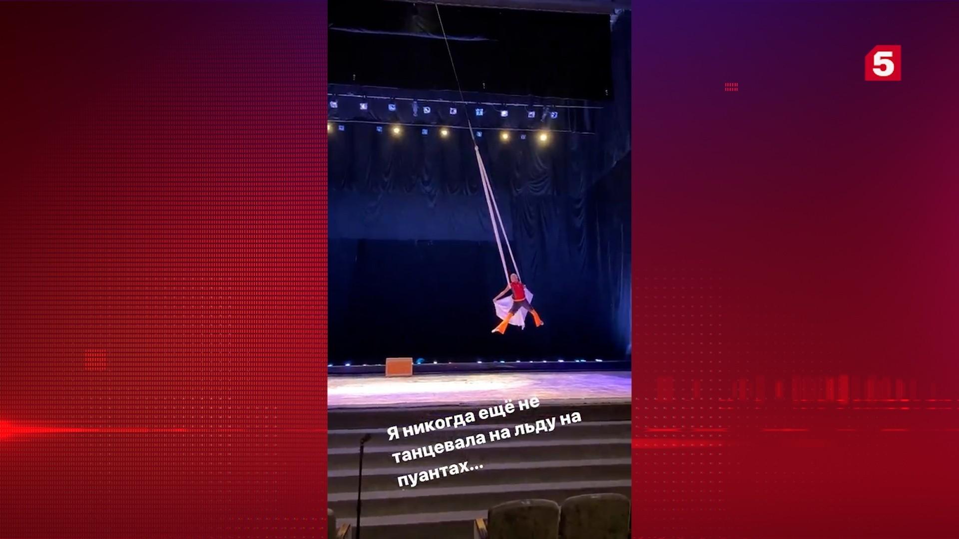 «Так скользко»: Анастасия Волочкова «вылетела» налед впуантах— видео