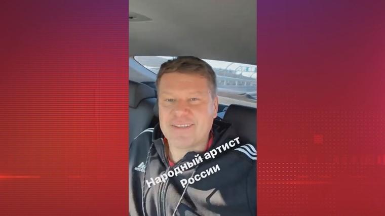 Губерниева представят кнаграде после публичного скандала сБузовой?