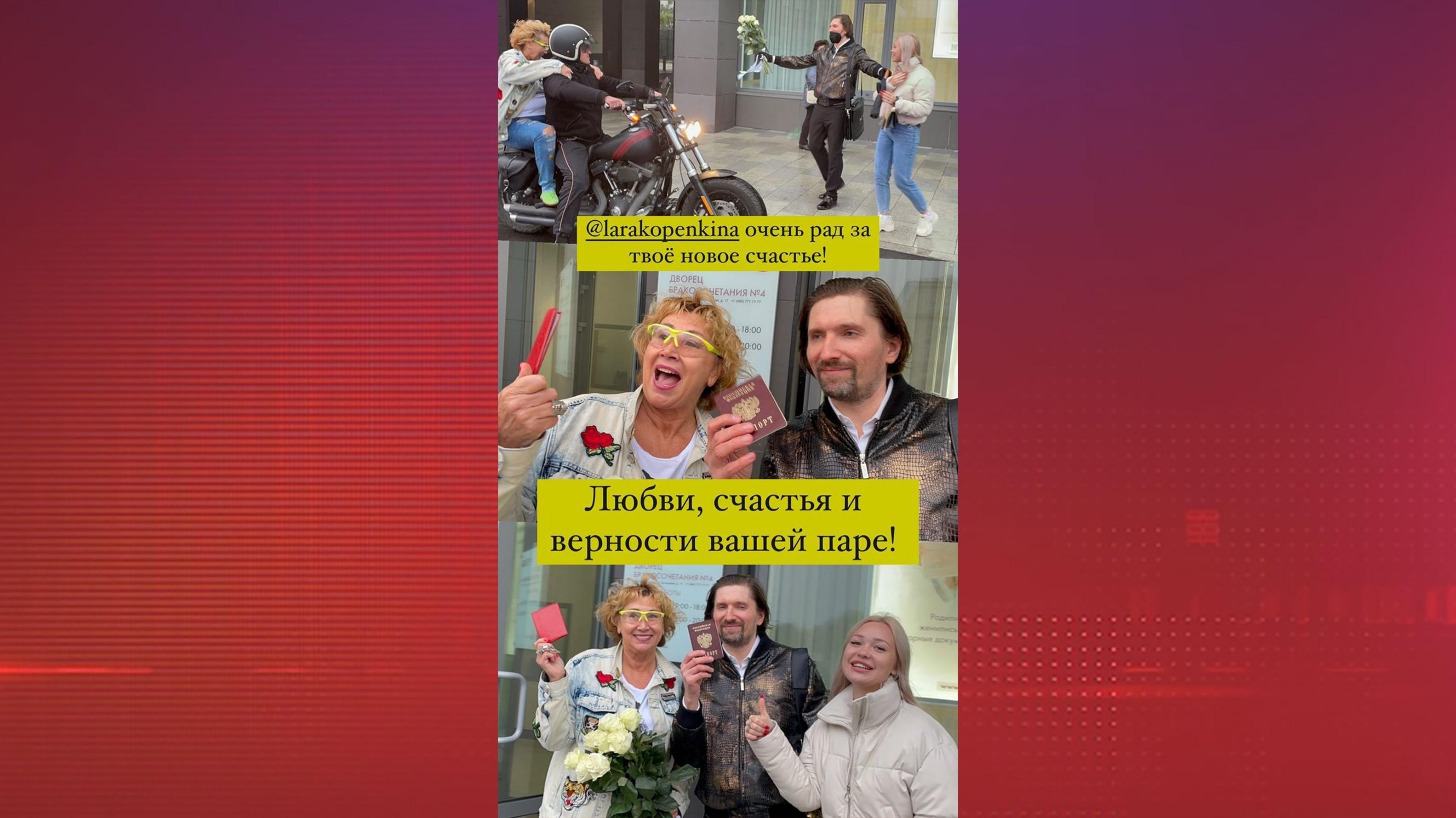 Лариса Копенкина объявила оскором замужестве иустроила вечеринку сраздеваниями