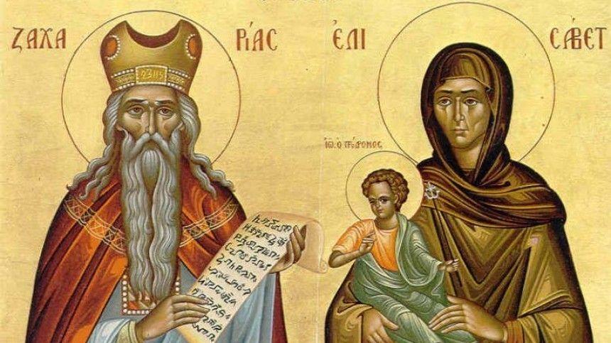 Православные христиане вспоминают святых, подаривших жизнь Иоанну Крестителю.