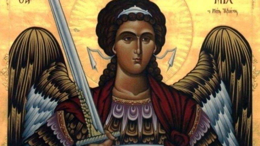 Христианский праздник вчесть архангела Михаила отмечается сIV века.