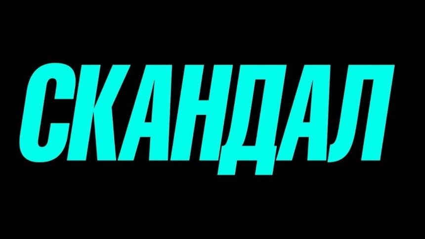 Появился новый трейлер «Скандала» сНиколь Кидман, Шарлиз Терон иМарго Робби