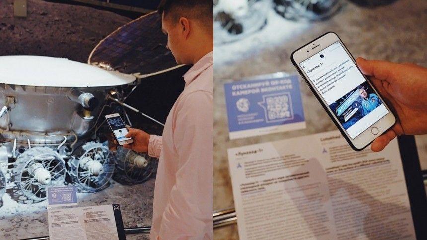 Музей космонавтики и японский Аэрокосмический музей заключили соглашение о сотрудничестве