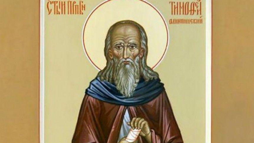 Тимофей-весновей: что можно и категорически нельзя делать …