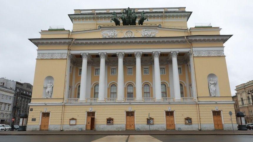 Александринский театр представит онлайн-спектакль по мотивам рассказа Акунина