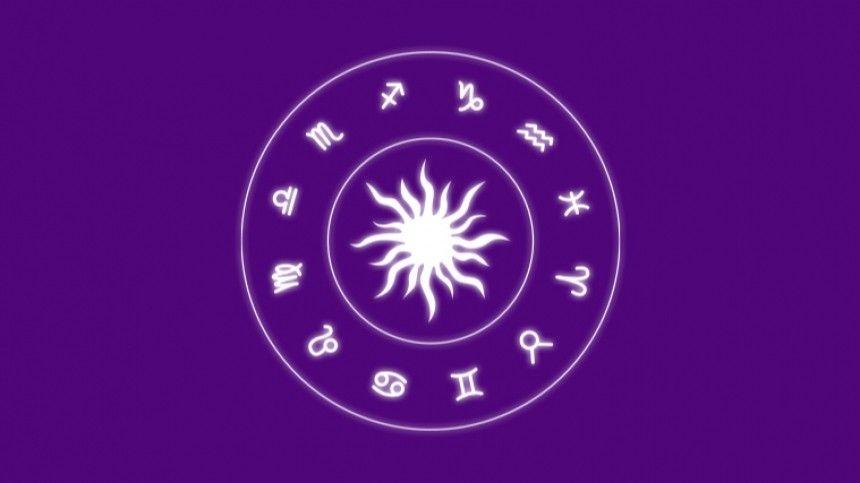 🧙♀ Гороскоп насегодня, 27мая, для всех знаков зодиака