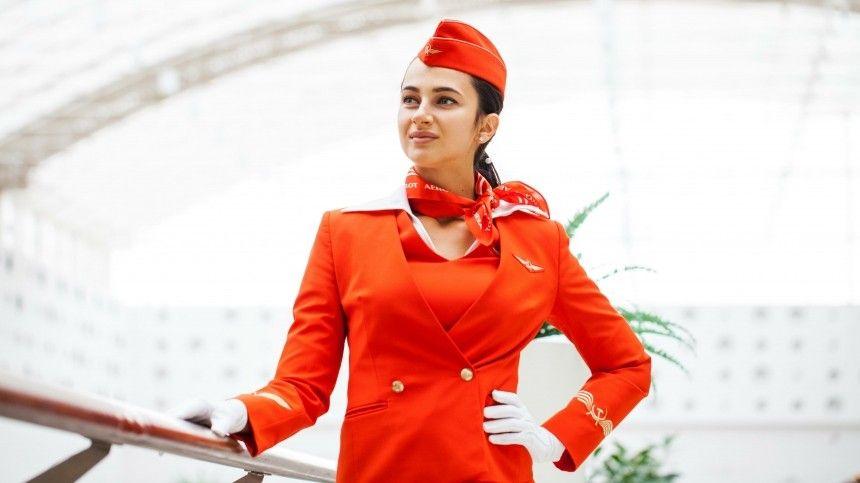 Романтика иотвага: особенности работы бортпроводников гражданской авиации