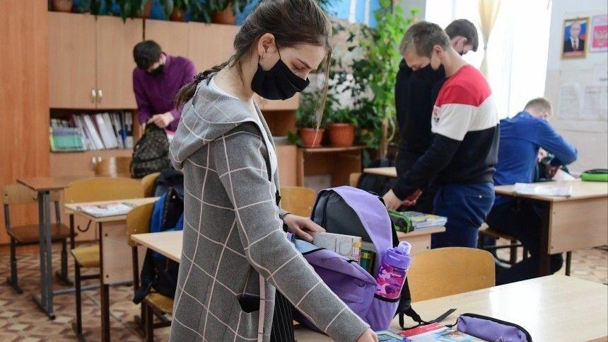 ВГосдуме предложили перенести начало учебного года из-за пандемии