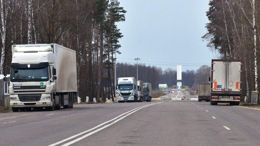 Москва иМинск договорились возобновить транспортное сообщение