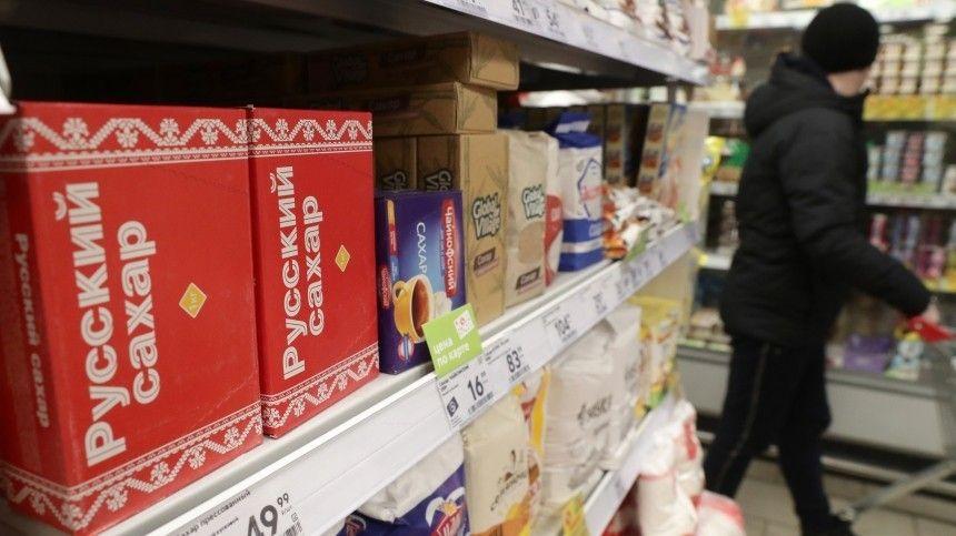 Как торговые сети отреагировали на требование снизить цены на сахар и масло