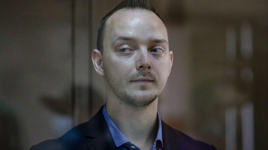 Он не диссидент: Путин высказался о деле Ивана Сафронова