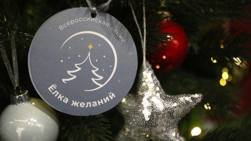 Центробанк присоединился к благотворительной акции Елка желаний