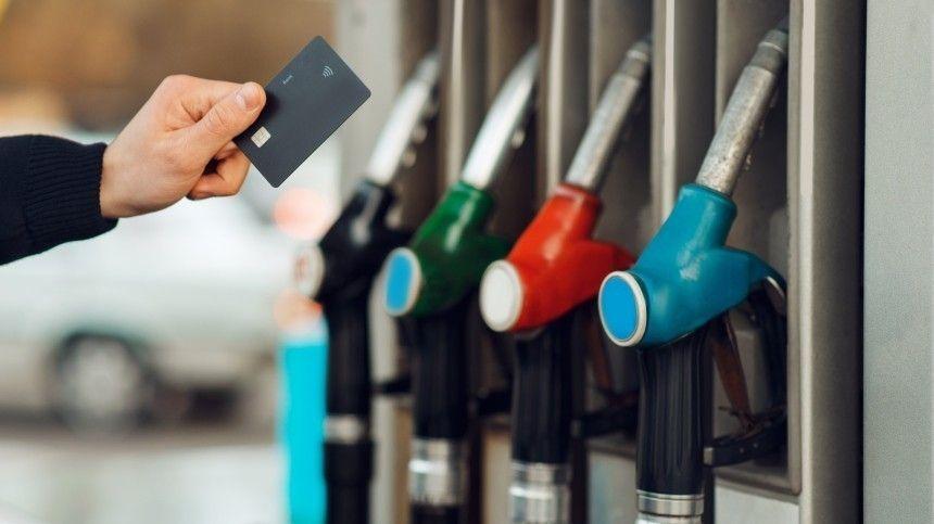 Что будет с ценами на бензин в РФ в 2021 году  рассказал эксперт