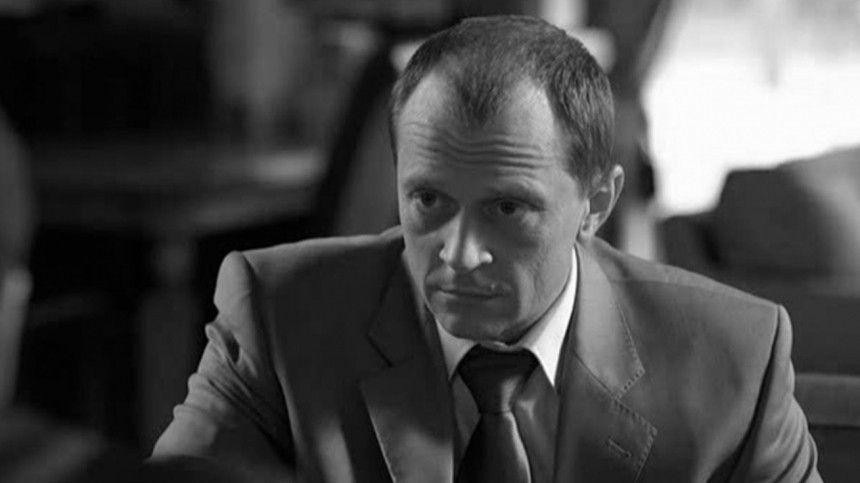 Стали известны время и место прощания с актером Дмитрием Гусевым