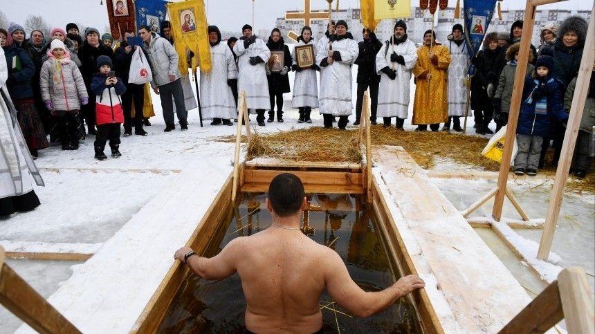 Как будут проходить крещенские купания в условиях пандемии