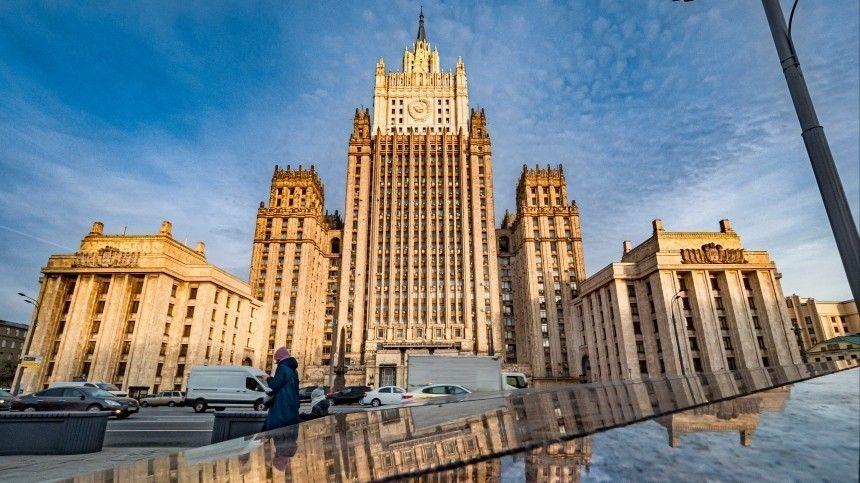 В МИД РФ заявили о начале процедур по выходу из Договора по открытому небу