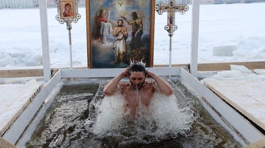 Кардиолог рассказала, для кого смертельно опасно окунаться в прорубь на Крещение
