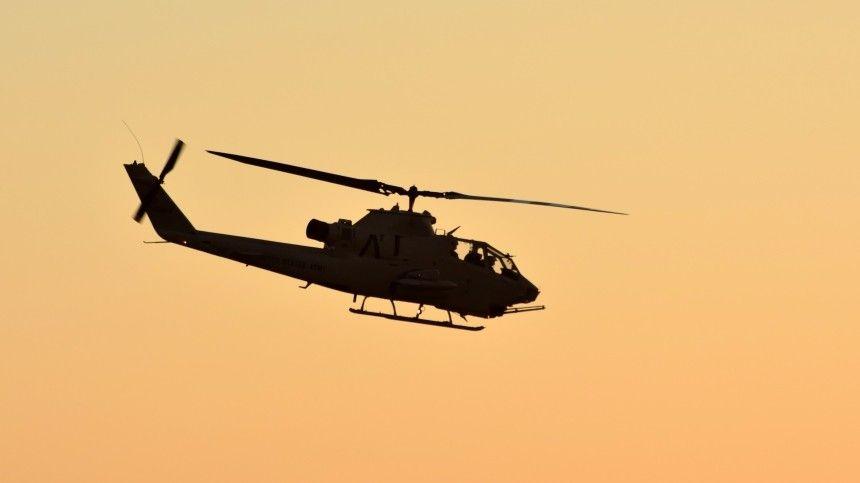 Военный вертолет разбился в штате Нью-Йорк в день инаугурации Байдена