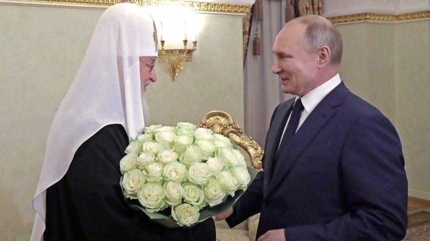 Путин поздравил патриарха Кирилла с днем интронизации