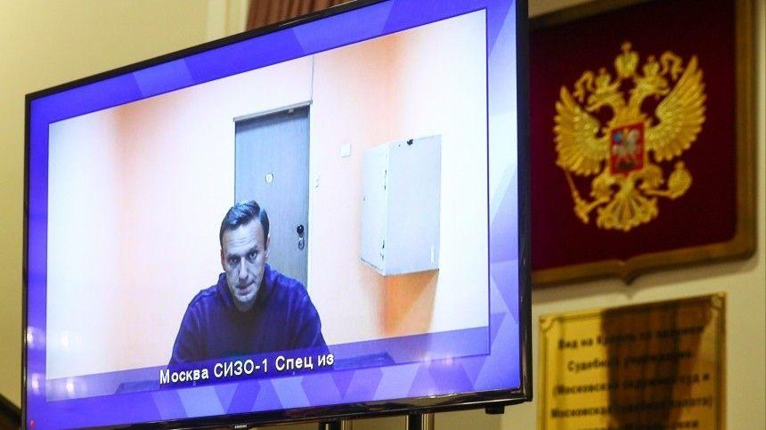 Мосгорсуд может заменить условный срок Навальному на реальный