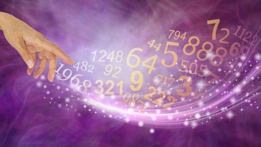 «День по-настоящему волшебный»: нумеролог о сюрпризах зеркальной даты…