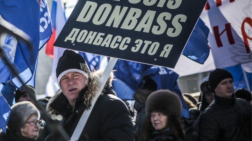 Генерал СБУ заявил, что Украина рискует потерять Донбасс за два…