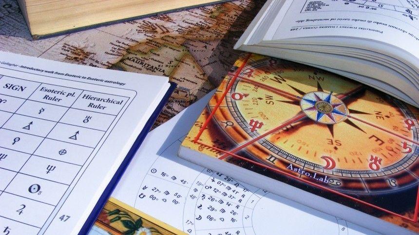 Романтика и катаклизмы : астропрогноз на неделю с  по…