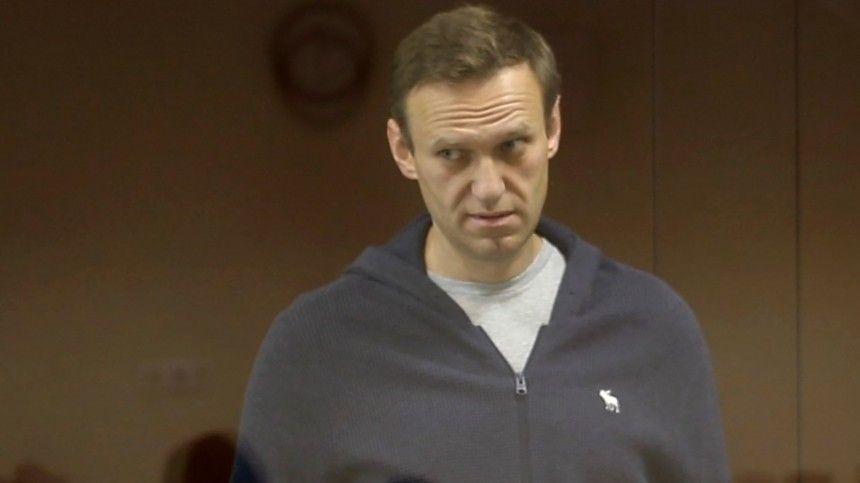 В Кремле прокомментировали суд над Навальным за оскорбление…
