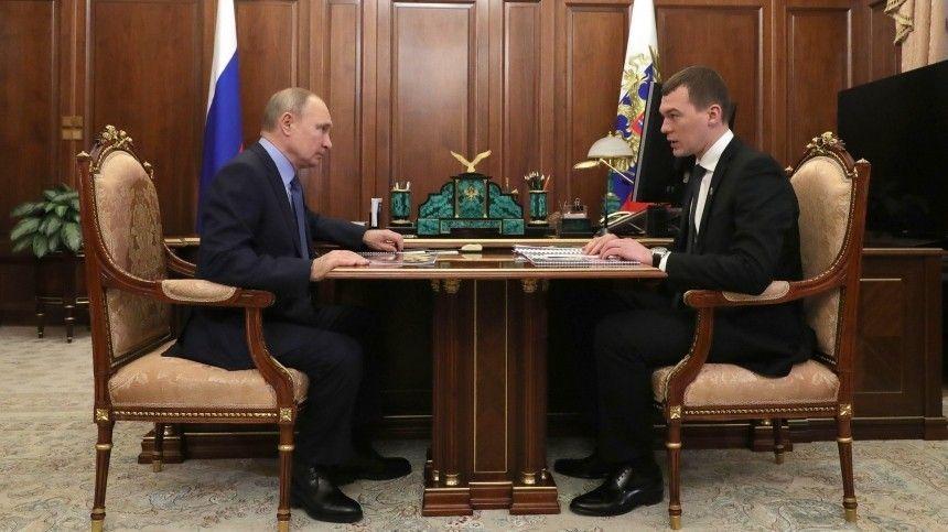 Дегтярев доложил Путину о результатах работы хабаровского правительства за…
