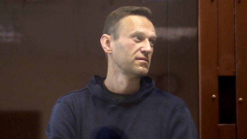 Минюст РФ отверг возможность освобождения Навального по требованию…