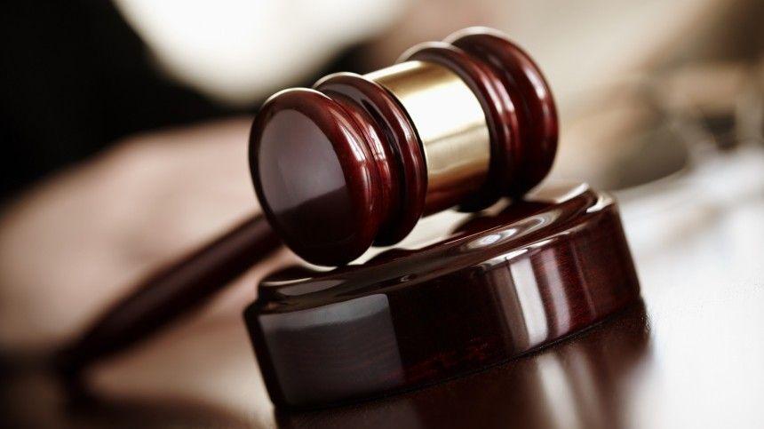 Суд в Петербурге ограничил доступ еще к четырем…