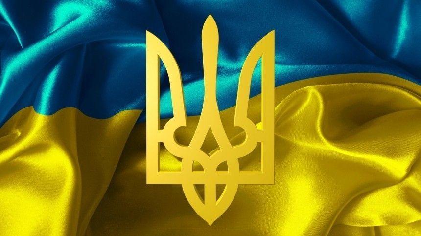 Украина вышла из очередного соглашения…