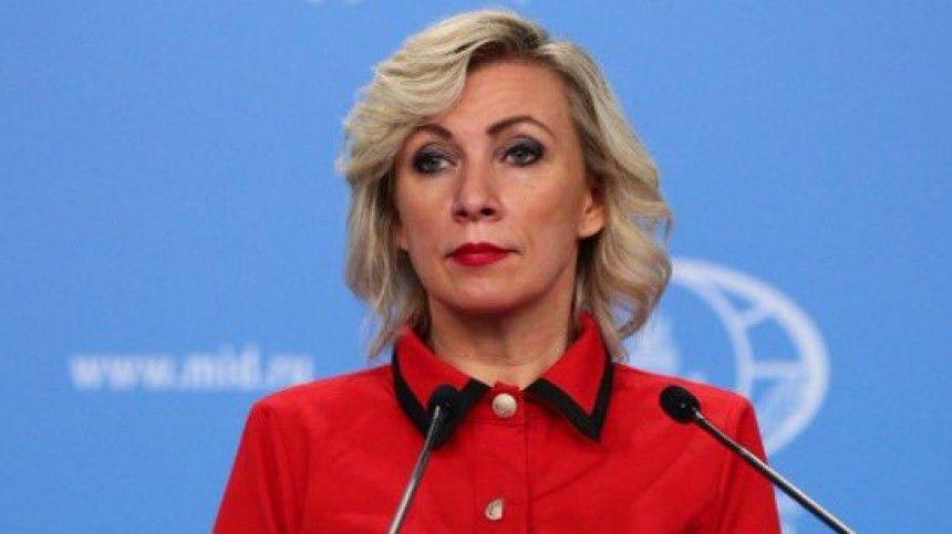 Захарова назвала требование ЕСПЧ по Навальному вмешательством в дела…