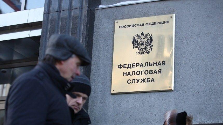 Россиянам упростят налоговый…