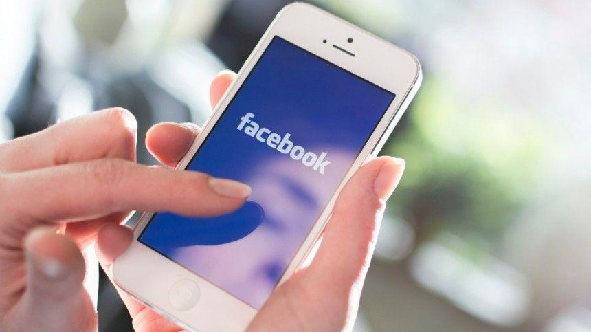 Руководство Facebook заблокировало публикации австралийских…