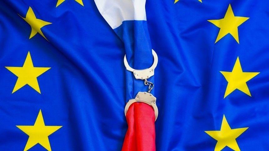 Bloomberg рассказало о готовящихся в ЕС санкциях против…