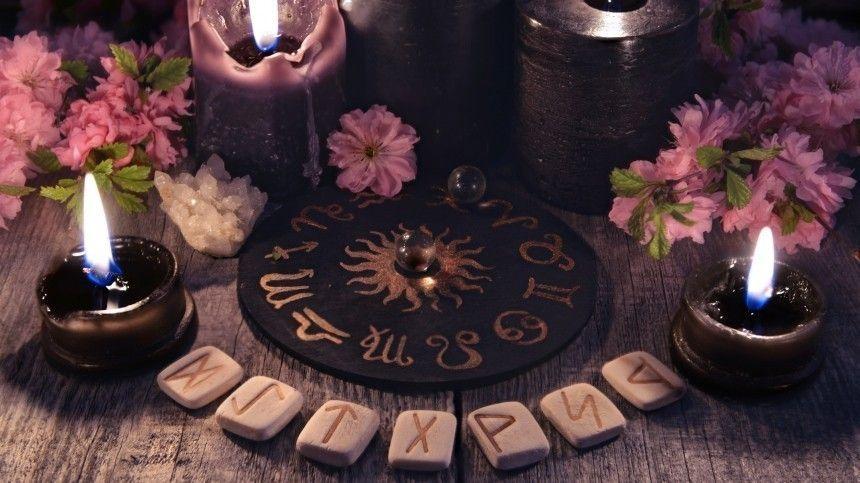 Рунический гороскоп на неделю с  по февраля для всех знаков…