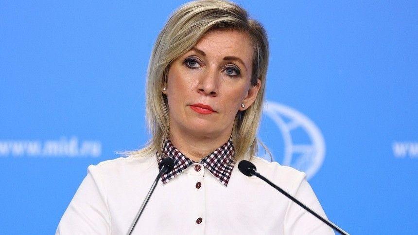 В МИД РФ раскрыли интересы Запада и НАТО в истории с отравлением…