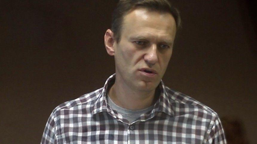 Мосгорсуд признал законным замену условного срока Навальному на…
