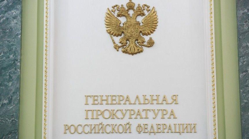 ФРГ в пятый раз уклоняется от ответов на запрос России по…