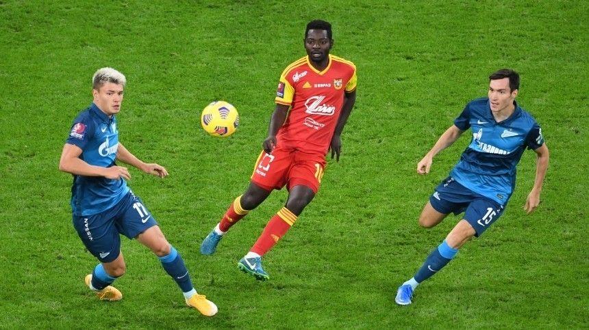 Зенит  уступил  Арсеналу  в  финала Кубка…