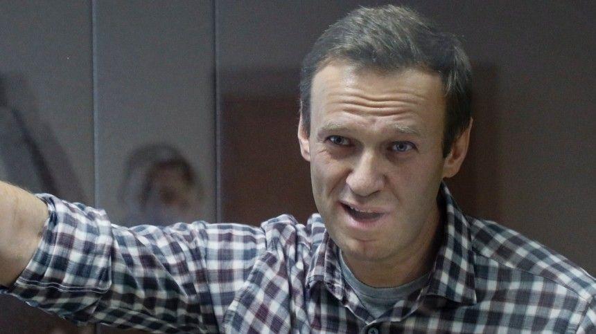 Это реабилитация нацизма : депутат счел клевету Навального тяжким…